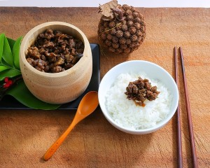 香菇粹魯拌醬 (全素)