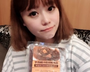 打破素食印象【米菲蔬食】方便,美味蔬食開箱!