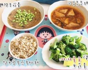湘湘幸福人妻x【米菲素食】零油煙+好方便x素食料理