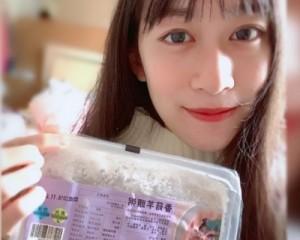 部落客開箱米菲蔬食9道素食料理分享!