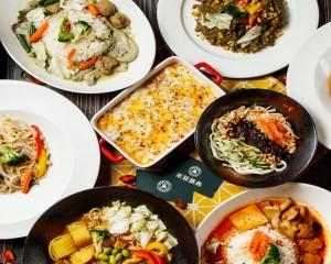 米菲蔬食餐廳菜單
